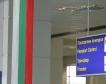 ЕК: България да влезе в Шенген
